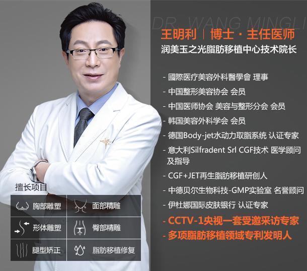 脂肪填充后凹凸不平后悔怎么办?北京脂肪填充修复最好的专家有哪些?