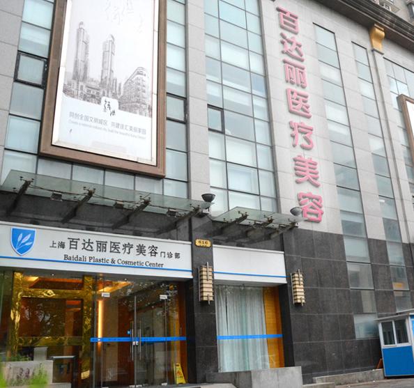 上海哪家整形医院填充脂肪好?上海九院百达丽华美伊莱美艺星脂肪填充谁厉害?