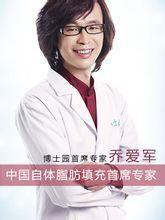 乔爱军 北京京韩整形美容医院院长