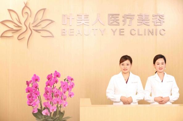 北京叶美人整形的姚明龙做双眼皮怎么样?
