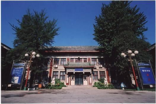 北京八大处整形医院双眼皮做得最好的医生和价格大全