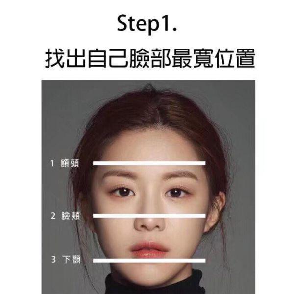 我是什么脸型?简单四步教你脸型测试!
